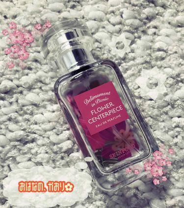 【画像付きクチコミ】【🔥買って欲しい度🔥55%】スキンフードの香水😍🌸あまり持ってる人居ないかも💓サイズがちょうどいいから持ち運びにもいい感じ💓私の持ってる香りはまさにお花🌼💐🌸って感じ✨香水は本当人によって好き嫌いがあるから、なんとも言えないけど、お花...