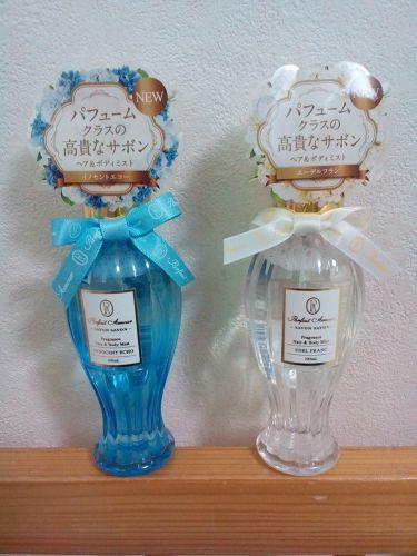 サボンサボン/パルフェタムール サボンサボン/香水(レディース)を使ったクチコミ(2枚目)