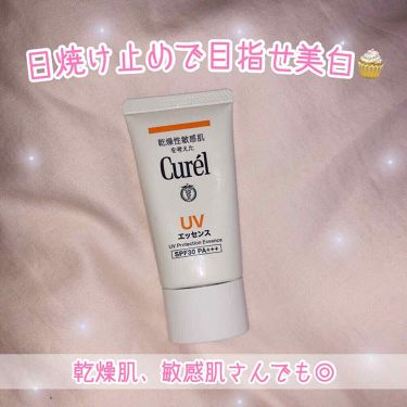 UVエッセンス SPF30/Curel/日焼け対策・ケアを使ったクチコミ(1枚目)