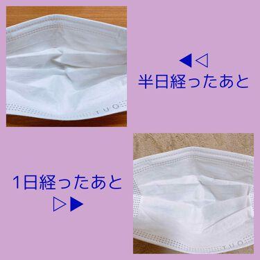 ドラマティック カバージェリー BB/マキアージュ/BBクリームを使ったクチコミ(5枚目)
