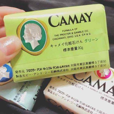 キャメイ化粧石けん/PG2/ボディ石鹸を使ったクチコミ(2枚目)