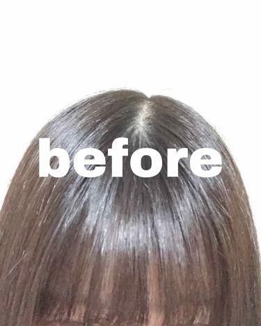 トーンダウンカラー/ビューティーン/ヘアカラー・白髪染め・ブリーチを使ったクチコミ(2枚目)