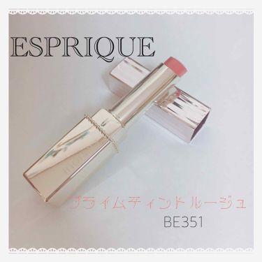 プライムティント ルージュ/ESPRIQUE/口紅を使ったクチコミ(1枚目)