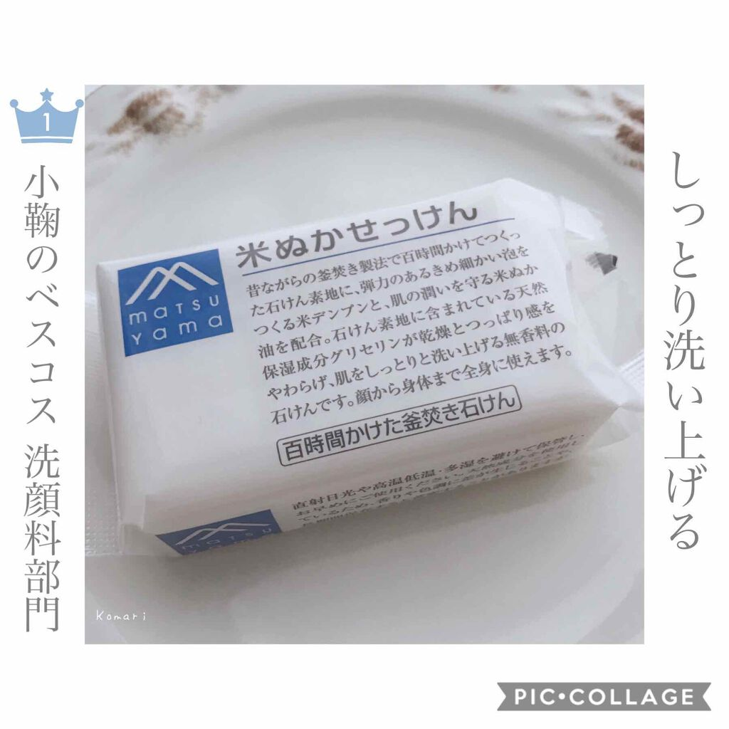 https://cdn.lipscosme.com/image/857957b47209c42a5e4277f3-1603025615-thumb.png