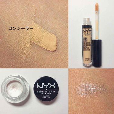 コンシーラー ワンド/NYX Professional Makeup/コンシーラーを使ったクチコミ(3枚目)