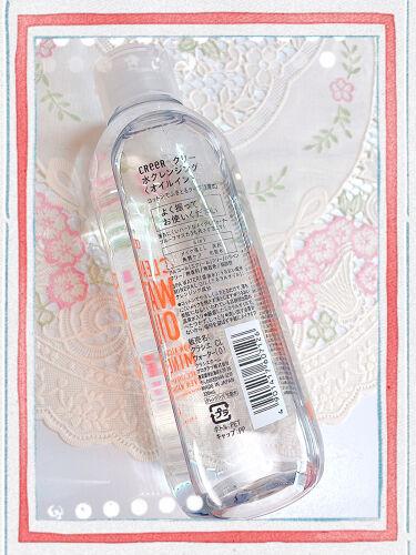 水クレンジング<オイルイン>/CReeR/化粧水を使ったクチコミ(3枚目)