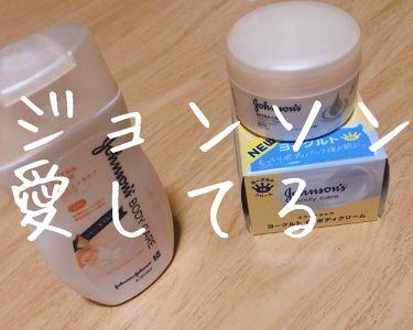 エクストラケア アロマミルク/ジョンソンボディケア/ボディミルクを使ったクチコミ(1枚目)