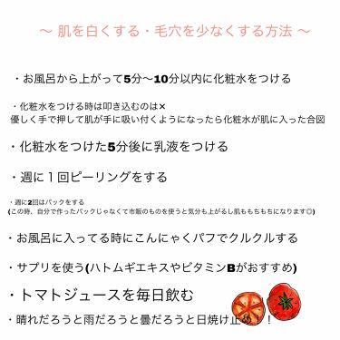 ビタミンエキス/Pure Smile(ピュアスマイル)/シートマスク・パックを使ったクチコミ(3枚目)