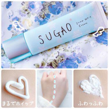 🍈めろこ🍈さんの「SUGAOスノーホイップクリーム<化粧下地>」を含むクチコミ