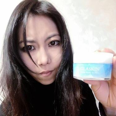 GLASKIN ホワイトウォータークリーム/さくらの森/オールインワン化粧品を使ったクチコミ(3枚目)