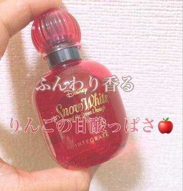koyuさんの「インテグレートマイデスティニー<香水(レディース)>」を含むクチコミ