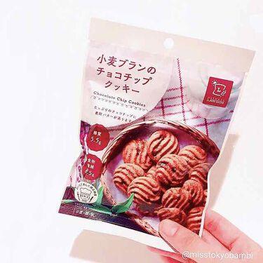 小麦ブランのチョコチップクッキー/LAWSON (ローソン)/食品を使ったクチコミ(2枚目)