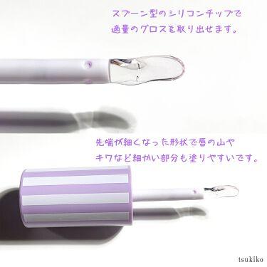 ケアグロス/CandyDoll/リップケア・リップクリームを使ったクチコミ(4枚目)