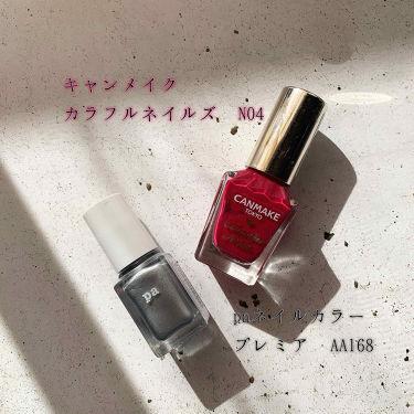 pa ネイルカラー/pa/マニキュアを使ったクチコミ(4枚目)