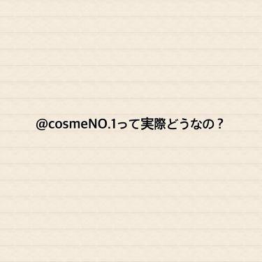 ココエッグ リンクルシートマスク/Cocoegg/シートマスク・パックを使ったクチコミ(1枚目)