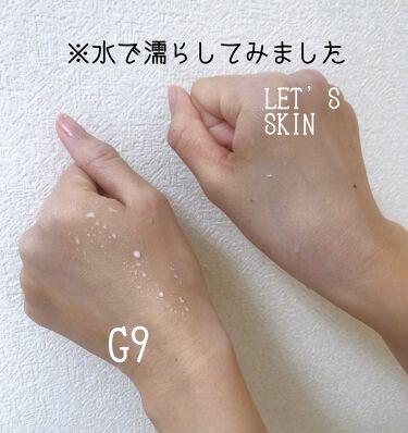 レッツスキン ホワイト ミルククリーム/SHINBEE JAPAN /フェイスクリームを使ったクチコミ(3枚目)