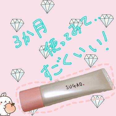 エアーフィット CCクリーム/SUGAO/CCクリームを使ったクチコミ(1枚目)