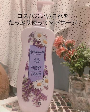 ドリーミースキン アロマミルク/ジョンソンボディケア/ボディミルクを使ったクチコミ(2枚目)