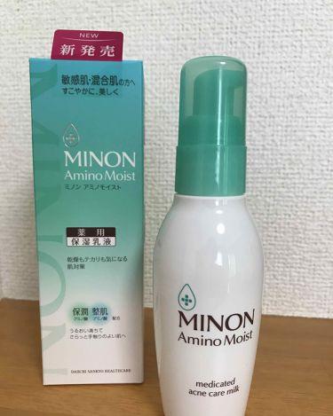 薬用アクネケアミルク/ミノン/乳液を使ったクチコミ(1枚目)