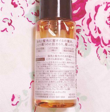 ワンダーハニー 指先蜜バーム(お花のジュレ)/VECUA Honey/ハンドクリーム・ケアを使ったクチコミ(2枚目)