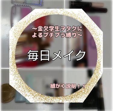 ラッシュパーム カールフィックスマスカラ/ETUDE HOUSE/マスカラを使ったクチコミ(1枚目)