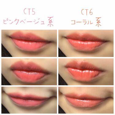 カラーティントリップ/CEZANNE/口紅を使ったクチコミ(4枚目)