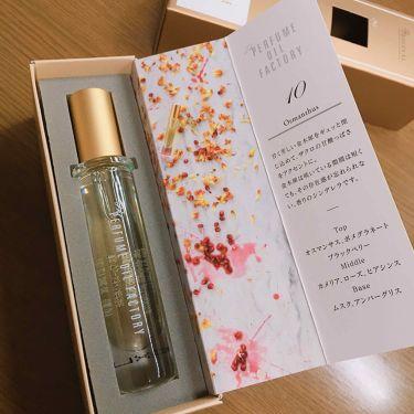 オリジナルパフュームオイル/The PERFUME OIL FACTORY/香水(レディース)を使ったクチコミ(3枚目)
