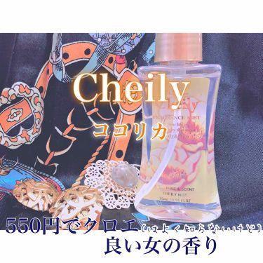 フレグランスミスト ココリカ/シェイリー/香水(その他)を使ったクチコミ(1枚目)