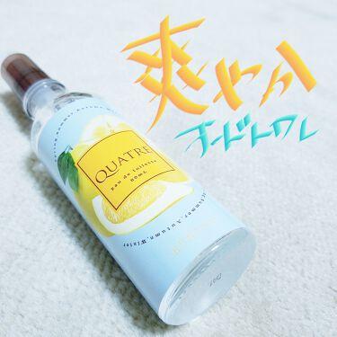 オードトワレ ブンタンの香り/キャトル/香水(レディース)を使ったクチコミ(1枚目)