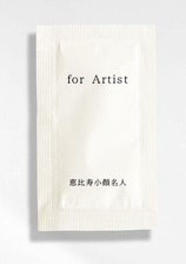 2020/11/4発売 for Artist for Artist