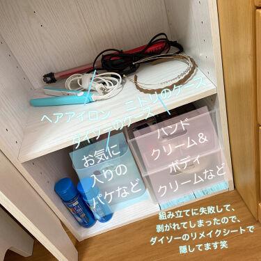 ドレッサー/ニトリ/その他を使ったクチコミ(4枚目)