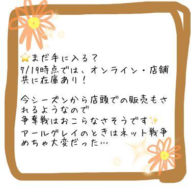 マリーゴールド オードパルファン/SHIRO/香水(レディース)を使ったクチコミ(5枚目)