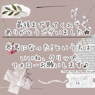 H& 水素バス入浴/てづくり入浴剤/その他を使ったクチコミ(5枚目)