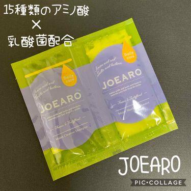 モイストクレンズシャンプー/モイストスリークトリートメント/JOEARO/シャンプー・コンディショナーを使ったクチコミ(1枚目)