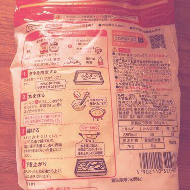フラワー 薄力小麦粉/日清シスコ/その他を使ったクチコミ(2枚目)