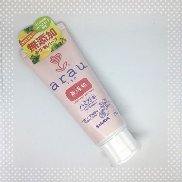 せっけんハミガキ/arau.(アラウ)/歯磨き粉を使ったクチコミ(1枚目)