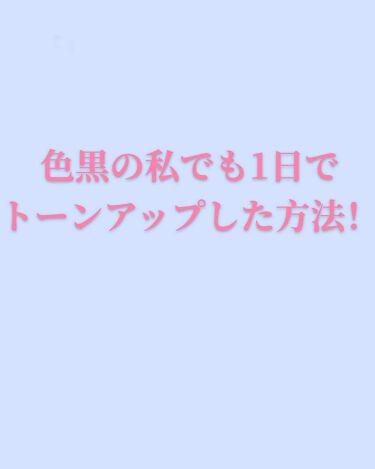 ニベアクリーム/ニベア/ボディクリームを使ったクチコミ(1枚目)