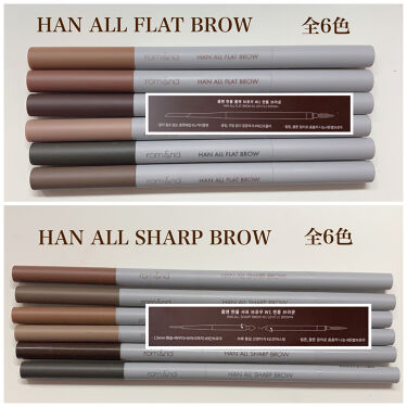 HAN ALL SHARP BROW/rom&nd/アイブロウペンシルを使ったクチコミ(2枚目)