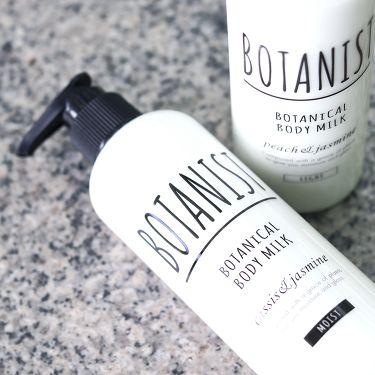 BOTANIST(ボタニスト)公式アカウントさんの「BOTANIST(ボタニスト)BOTANISTボタニカルボディーミルク(モイスト)<ボディローション・ミルク>」を含むクチコミ