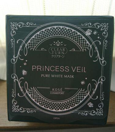 プリンセスヴェール スキンコンディショニング マスク ホワイトマスク/クリアターン/シートマスク・パックを使ったクチコミ(1枚目)