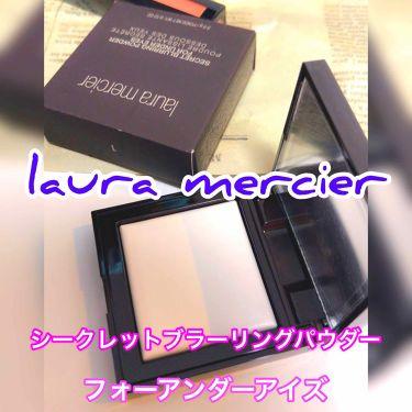 シークレット ブラーリング パウダー フォー アンダー アイズ/laura mercier/プレストパウダーを使ったクチコミ(1枚目)