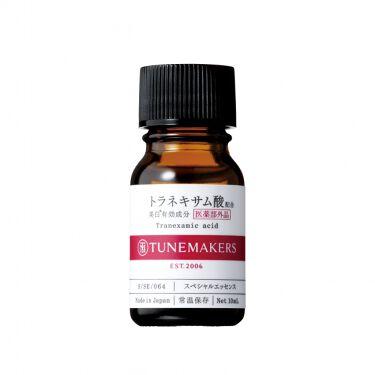 2020/2/25発売 TUNEMAKERS トラネキサム酸原液