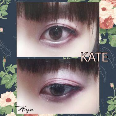ディープアイズN/KATE/パウダーアイシャドウを使ったクチコミ(1枚目)