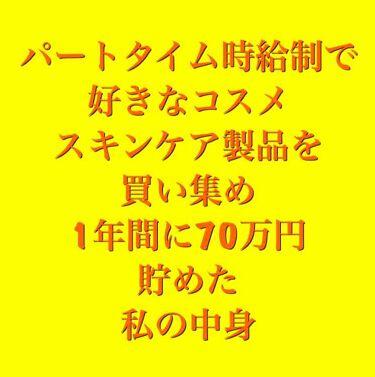 葵 さんの「その他のブランド雑談<その他>」を含むクチコミ