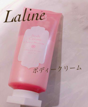 ボディクリーム チェリーブロッサム 200g/Laline/ボディクリーム・オイルを使ったクチコミ(1枚目)