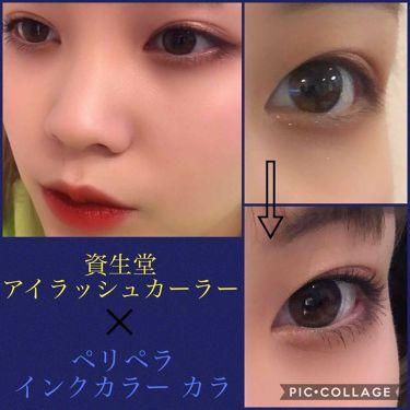 Kanakoさんの「SHISEIDOアイラッシュカーラー<ビューラー>」を含むクチコミ