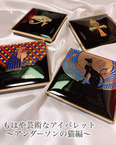 ZEESEA × 大英博物館 16 Colors Eyeshadow Tray/ZEESEA/パウダーアイシャドウを使ったクチコミ(1枚目)