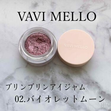 ブリンブリン アイジャム/VAVI MELLO/ジェル・クリームアイシャドウを使ったクチコミ(2枚目)