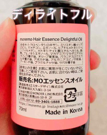 HAIR ESSENCE DELIGHTFUL OIL/moremo/アウトバストリートメントを使ったクチコミ(2枚目)