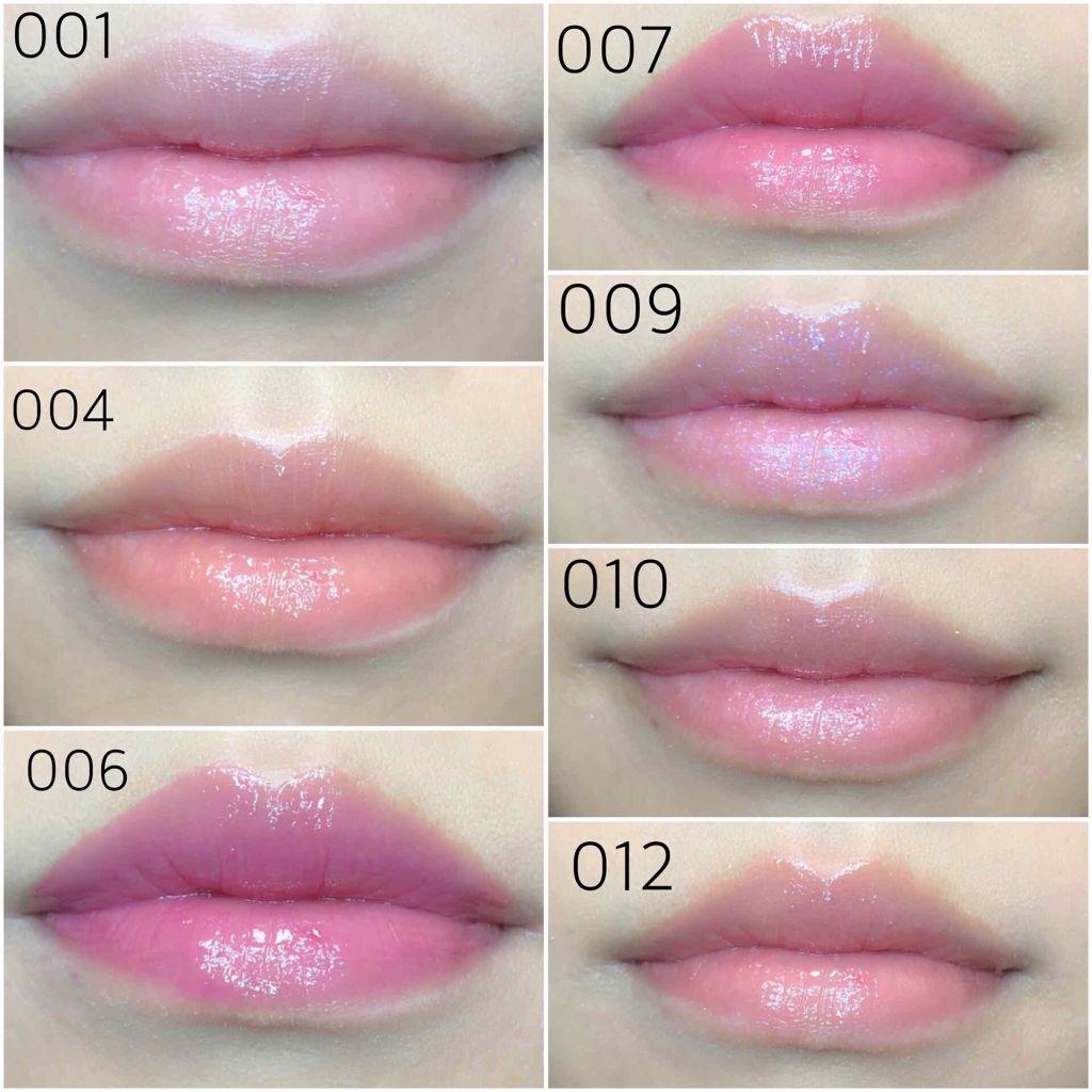Dior迪奧豐漾俏唇蜜